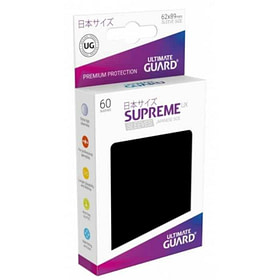 Supreme UX Sleeves Schwarz