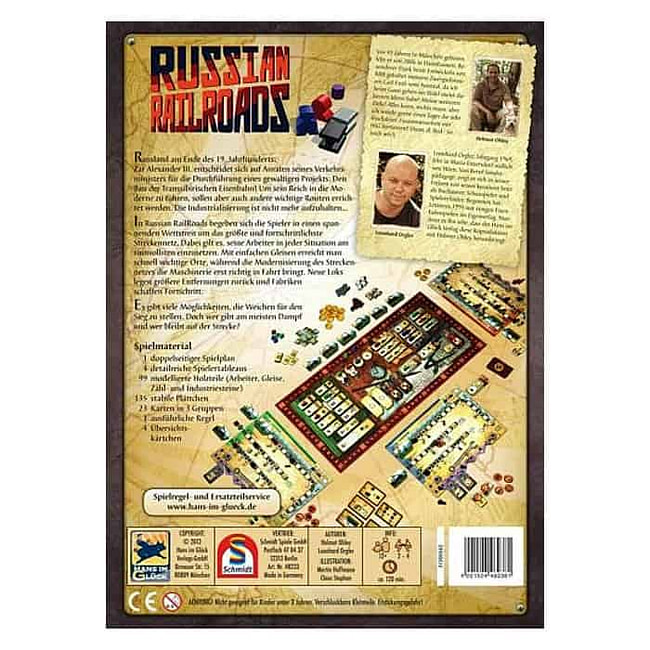 Russian Railroads Rueckseite